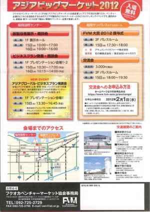 【福岡・東京】ビジネスブログ・社内ブログシステムの開発会社ホームページ制作・情報サイト企画制作運営