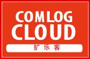 コムログクラウド中国